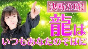ハッピー女神チャンネル